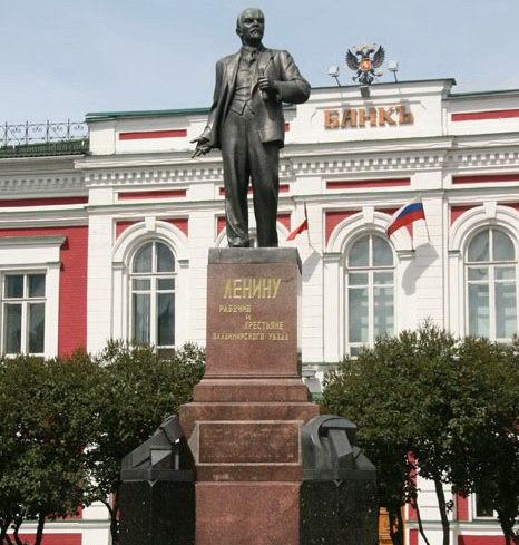 История памятника Ленина во Владимире 02