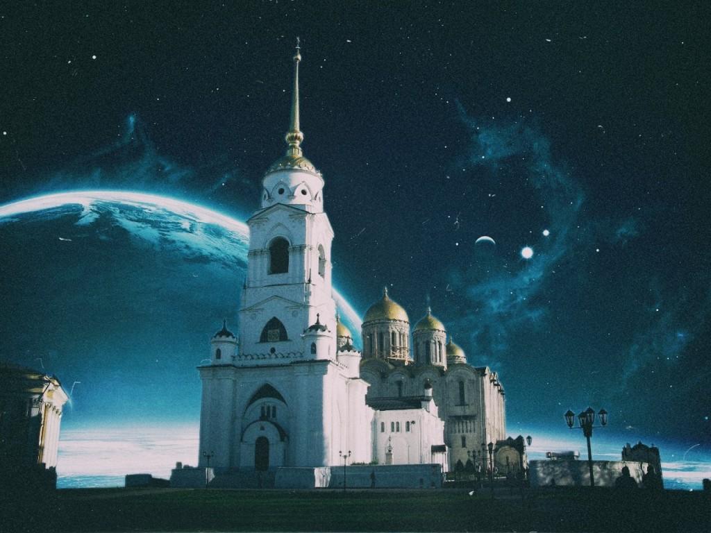 Космический Владимир