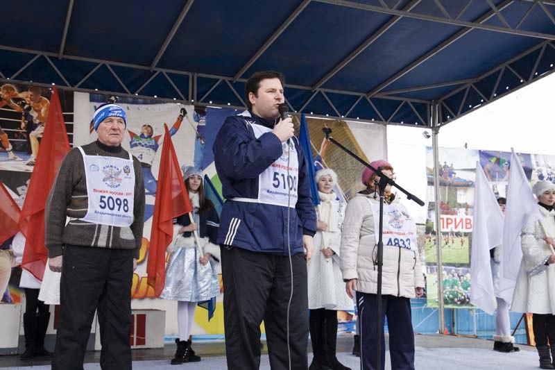 Лыжня России 2016 (Спортивный Муром) 01