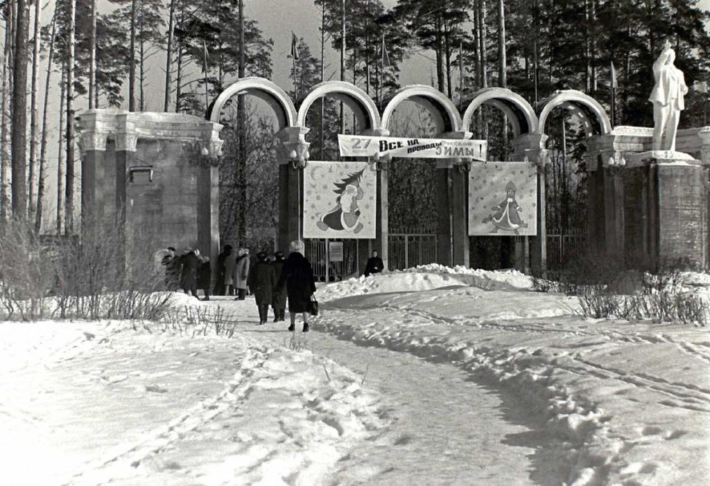 Масленица в городе Коврове в 60-е годы прошлого века 01