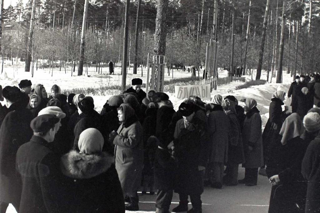 Масленица в городе Коврове в 60-е годы прошлого века 09