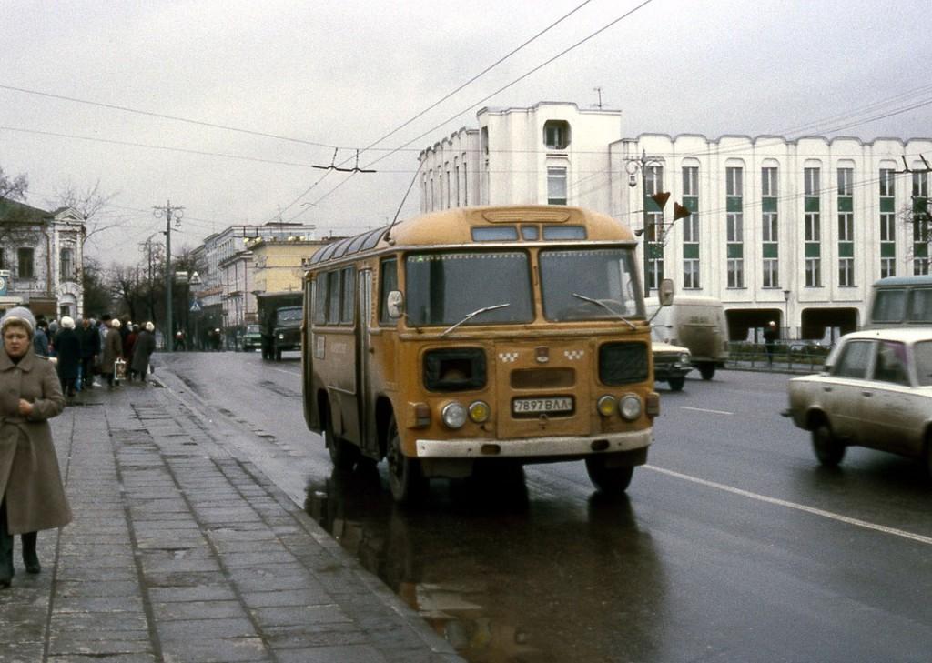 Московская - дворянская улица во Владимире