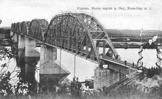 Муромский железнодорожный мост через Оку открыт 1 сентября 1912 года.
