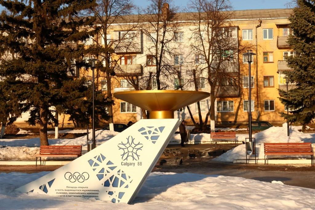 Муром, Вербовский, Зима 01