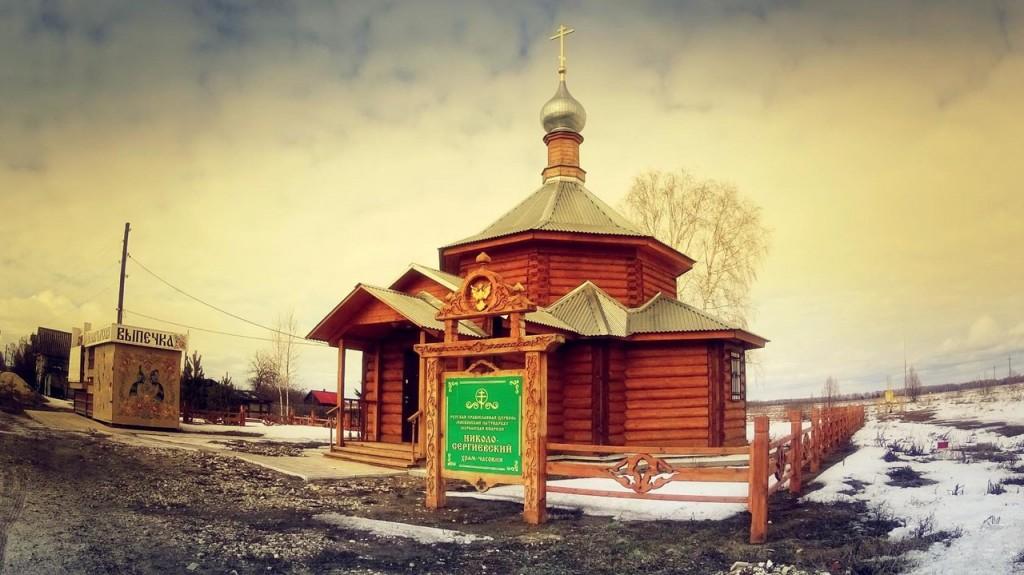 Николо-Сергиевский храм-часовня (д.Соболево, Муромского района) 01
