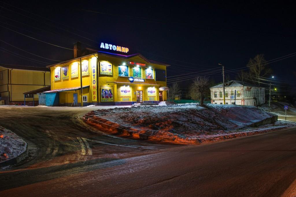 Ночной Киржач 03