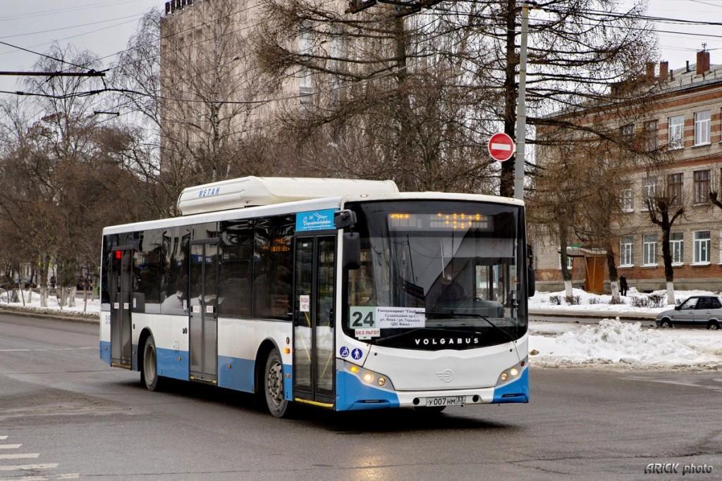 Открытие автобусного движения в городе Владимире