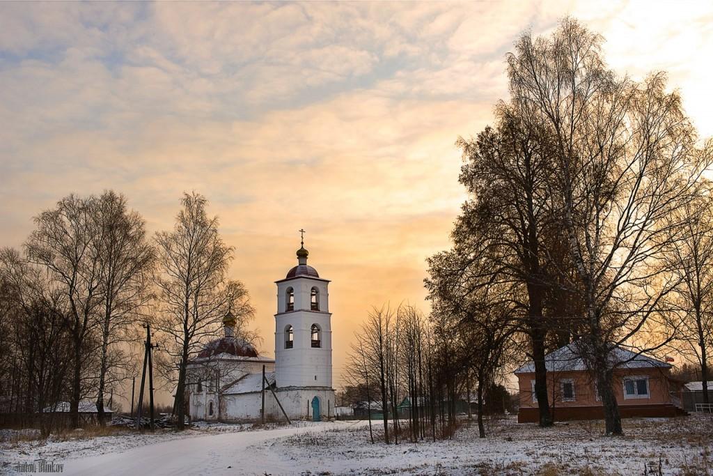 Павловское. Церковь Воскресения Христова 01