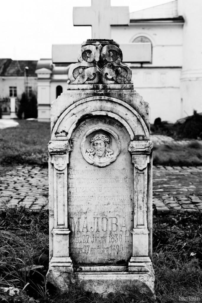 Памятник директору Киржачской учительской семинарии