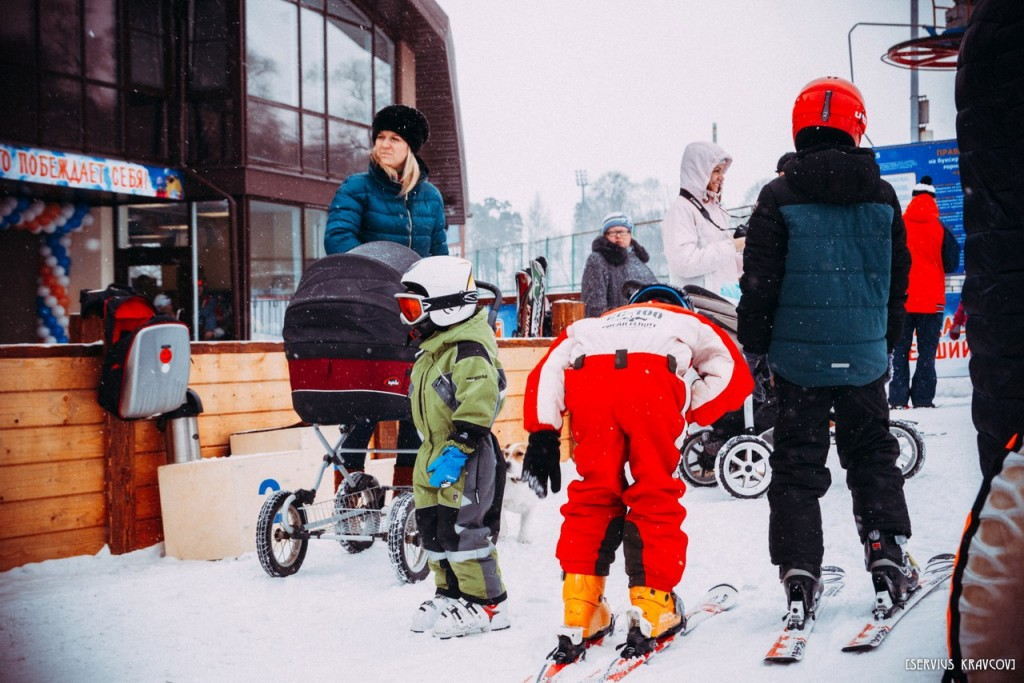 Первенство по горным лыжам на Студеной горе 01