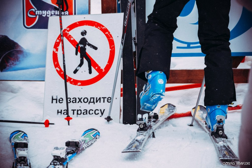 Первенство по горным лыжам на Студеной горе 03