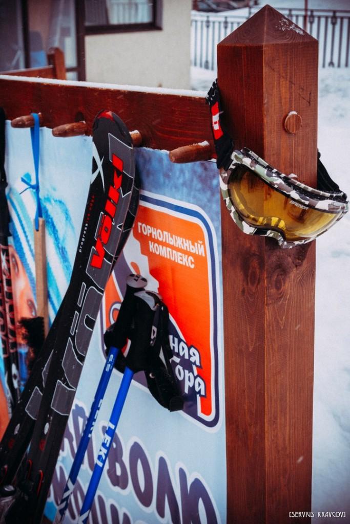 Первенство по горным лыжам на Студеной горе 04
