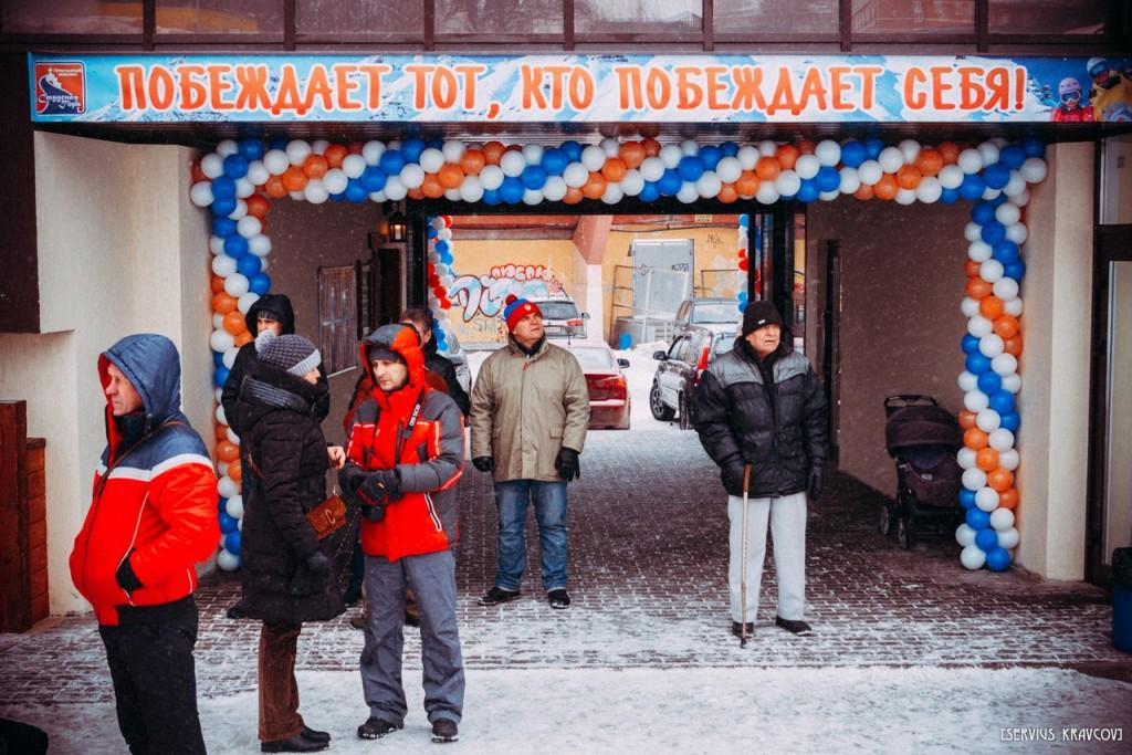 Первенство по горным лыжам на Студеной горе 10
