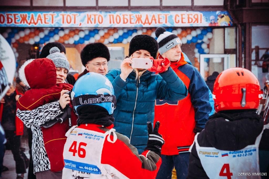 Первенство по горным лыжам на Студеной горе 14