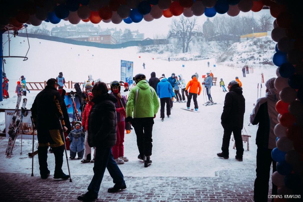 Первенство по горным лыжам на Студеной горе 25