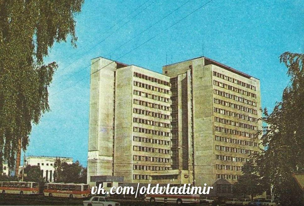 Площадь Садовая  гостиница Заря 1980-е