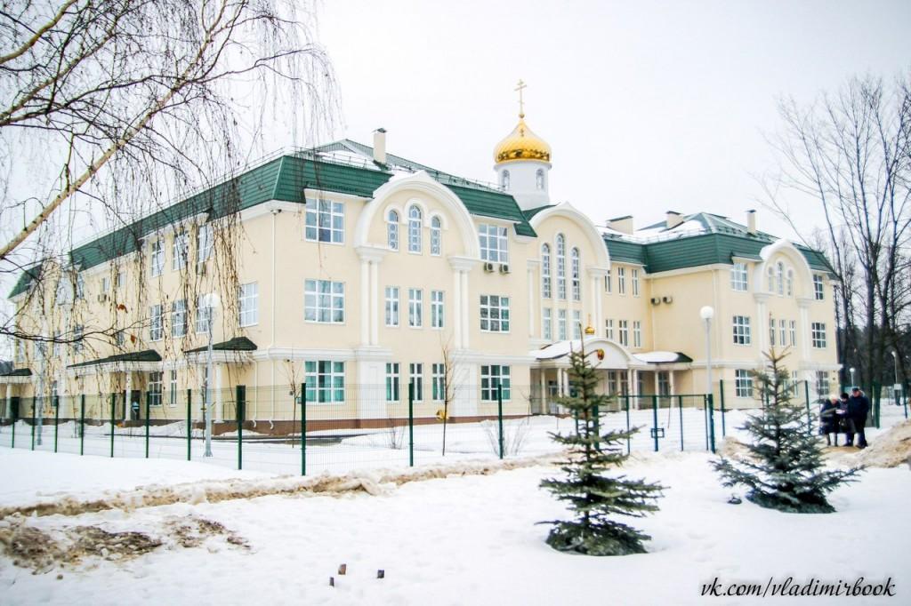 Православная гимназия имени Преподобного Илии Муромца в Муроме
