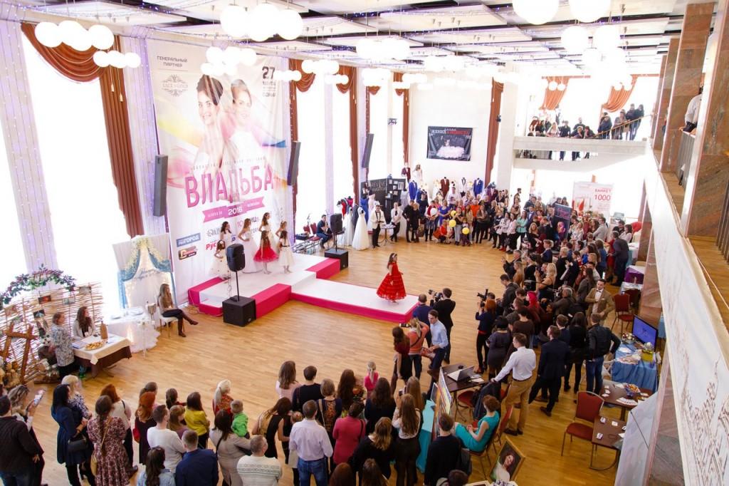 Свадебная выставка Владьба 05