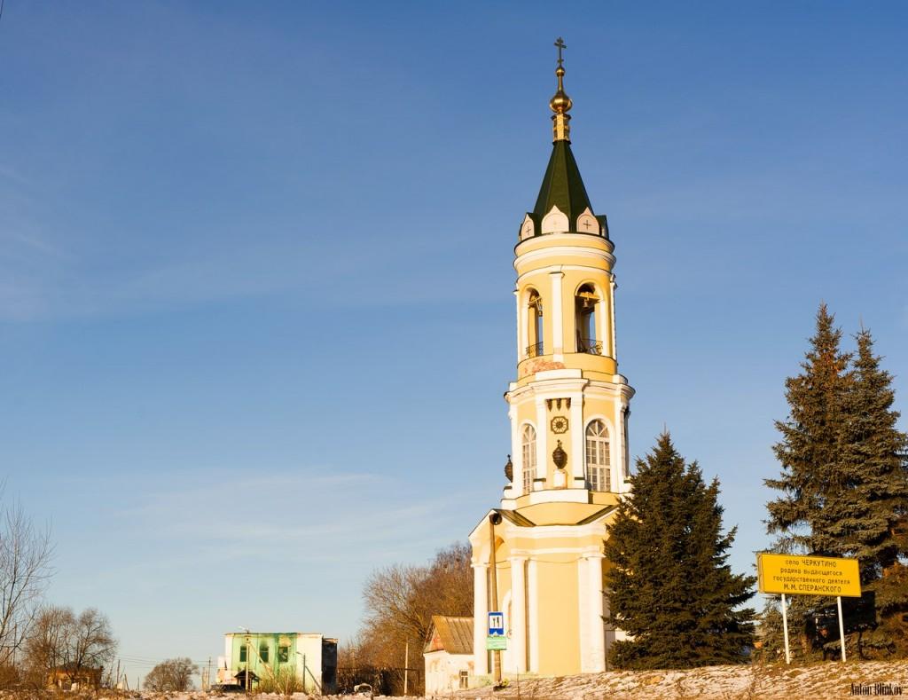 Село Черкутино, Собинский р-н.