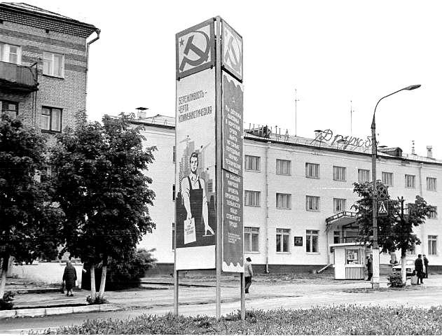 Старые фотографии города Кольчугино 02