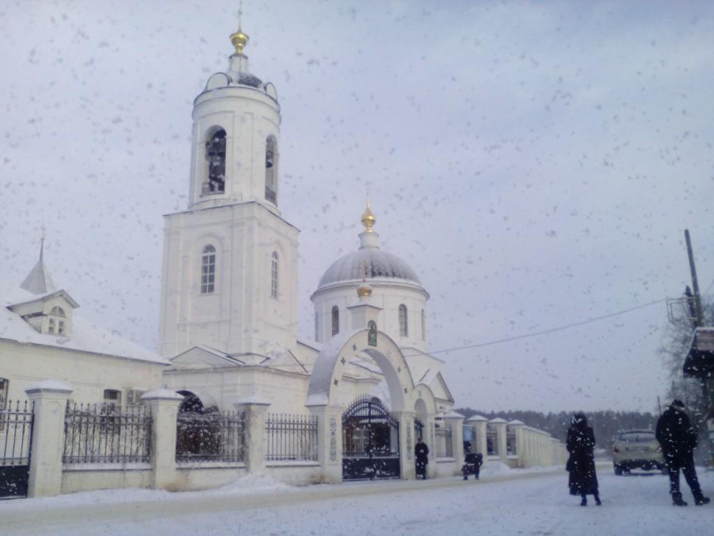 Троицкий Стефано-Махрищский женский монастырь. С. Махра 01