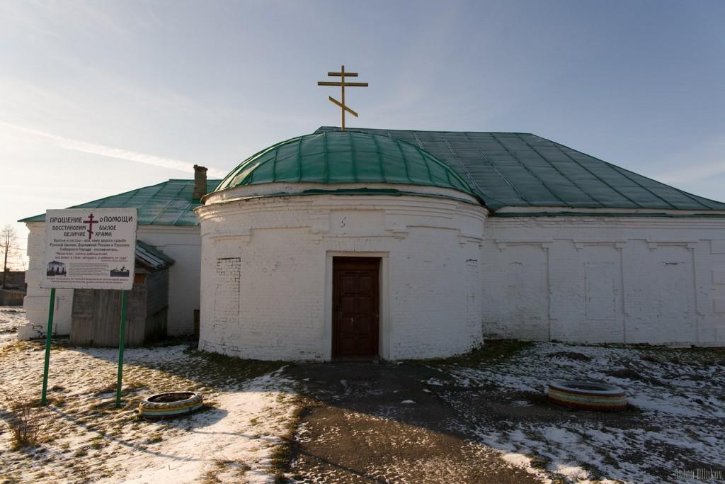 Церкви в селе Ельцыно 01