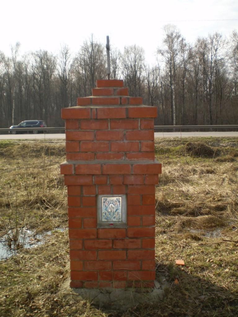 Часовня, стоящая на месте часовни, изображенной на картине И. Левитана «Владимирка» 01
