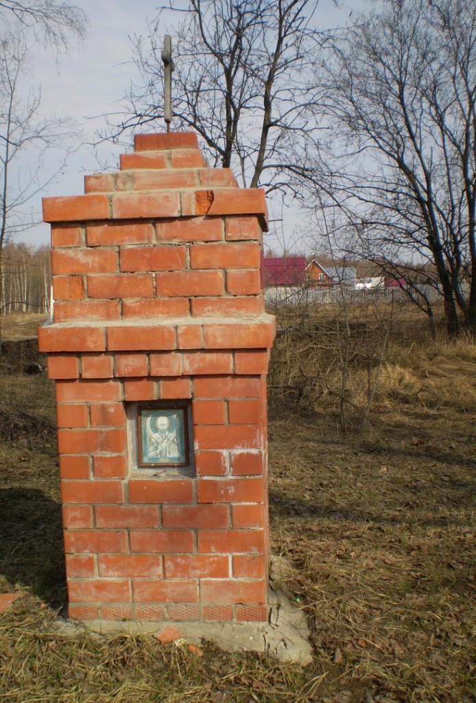 Часовня, стоящая на месте часовни, изображенной на картине И. Левитана «Владимирка» 04