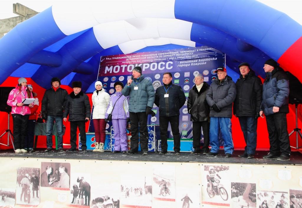 Чемпионат по зимнему мотокроссу в Коврове (22 февраля 2016) 01