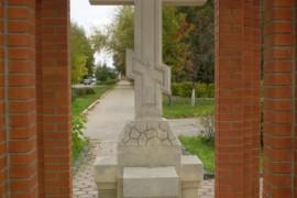 г. Радужный, Крест в честь освящения города