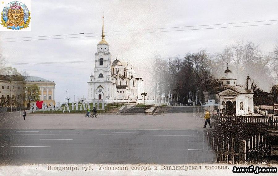 Владимир Photoback 01