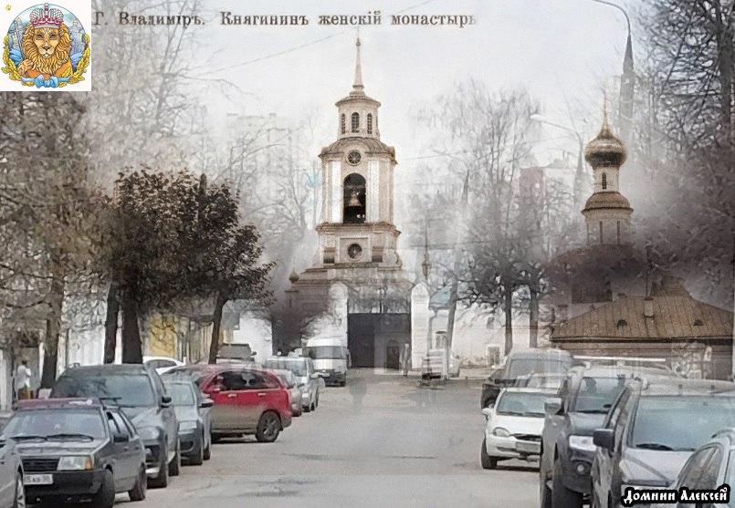 Владимир Photoback 03