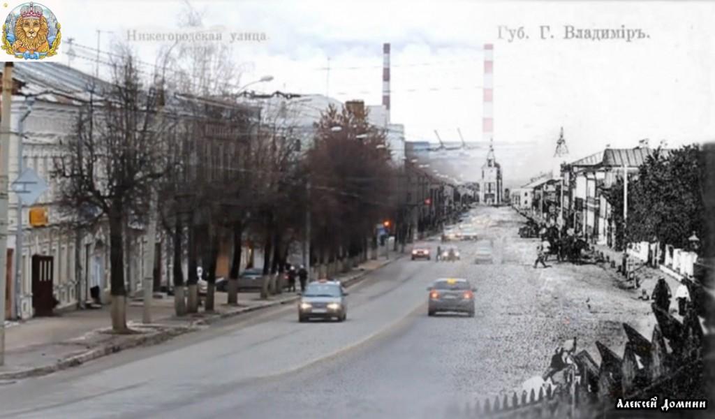 Владимир Photoback 06