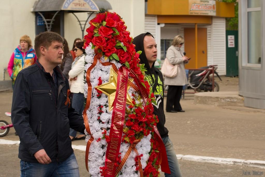 Возложение цветов ко дню Победы в г. Гусь-Хрустальный 07