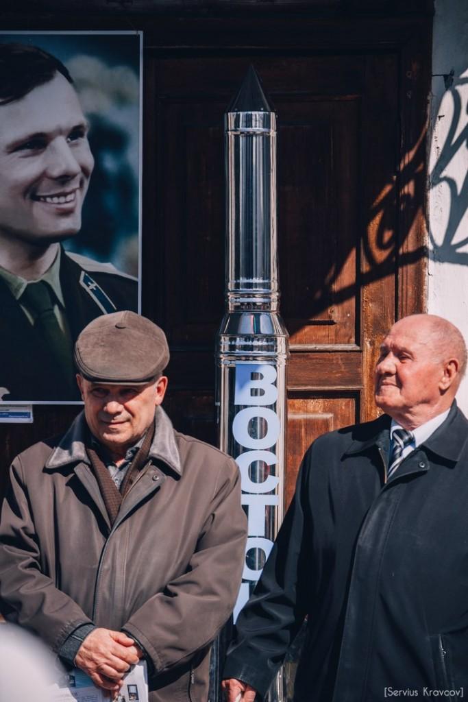 День космонавтики во Владимире (2016.04.12) 13