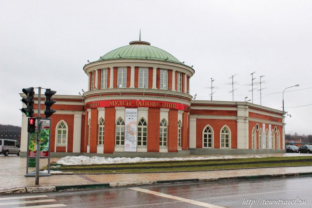 Идея для поездки выходного дня Царицыно, Москва 01