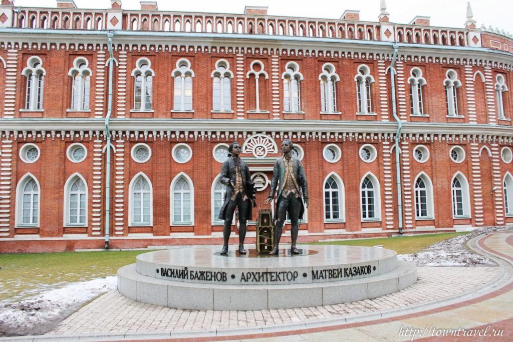 Идея для поездки выходного дня Царицыно, Москва 07