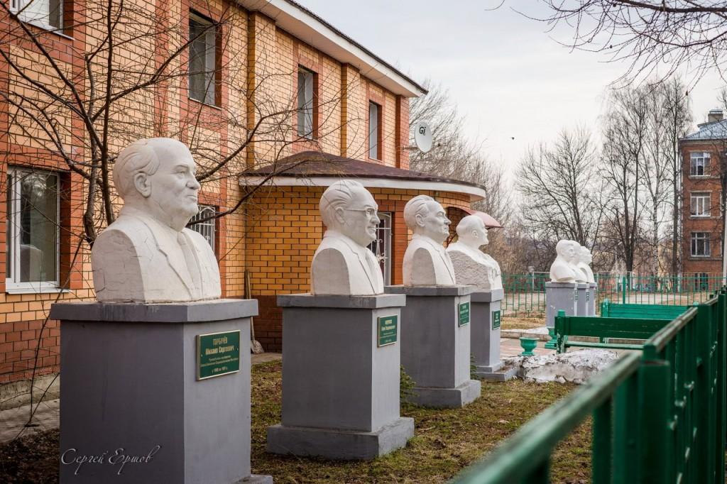 История государства Советского в бюстах