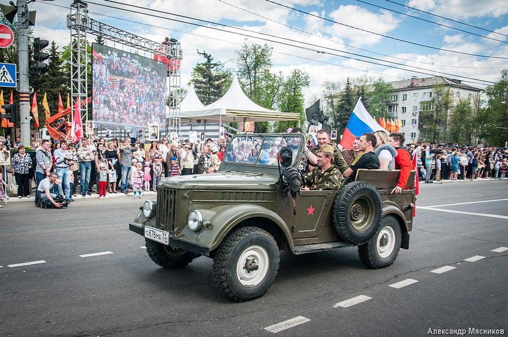 Как во Владимире День Победы праздновали 12
