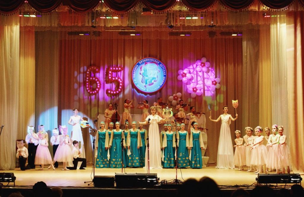 Концерт в честь 65-летия школы искусств им. Л.И.Ошанина Вязниковского района