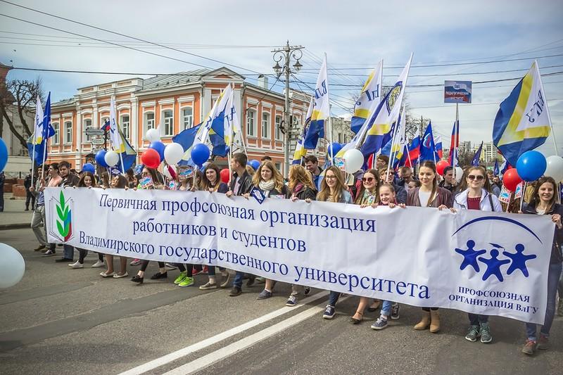 1 мая во Владимире 06