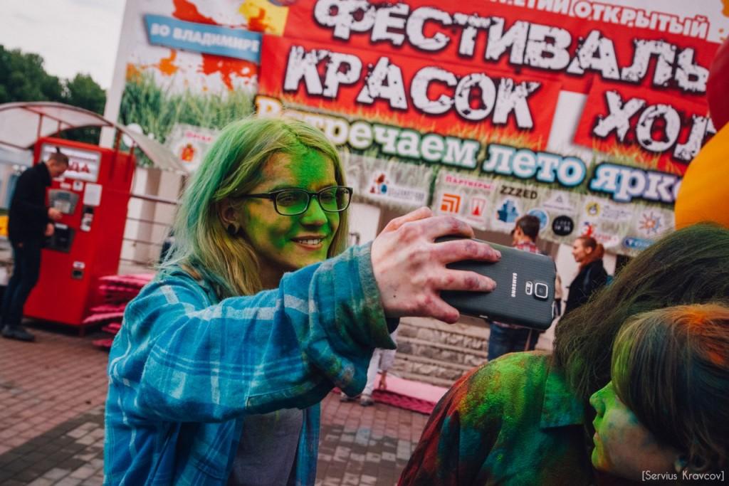 Как прошел фестиваль красок Холи во Владимире (2016) 03