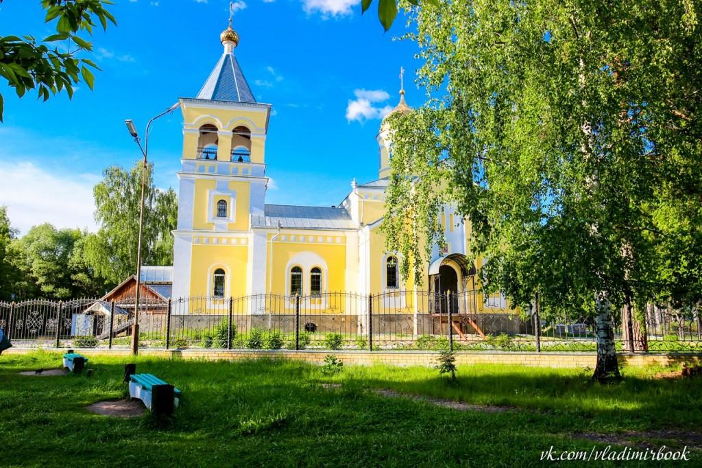 Май, Вербовский, Церковь Андрея Первозванного