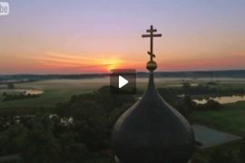 Покрова На Нерли, рассвет с высоты