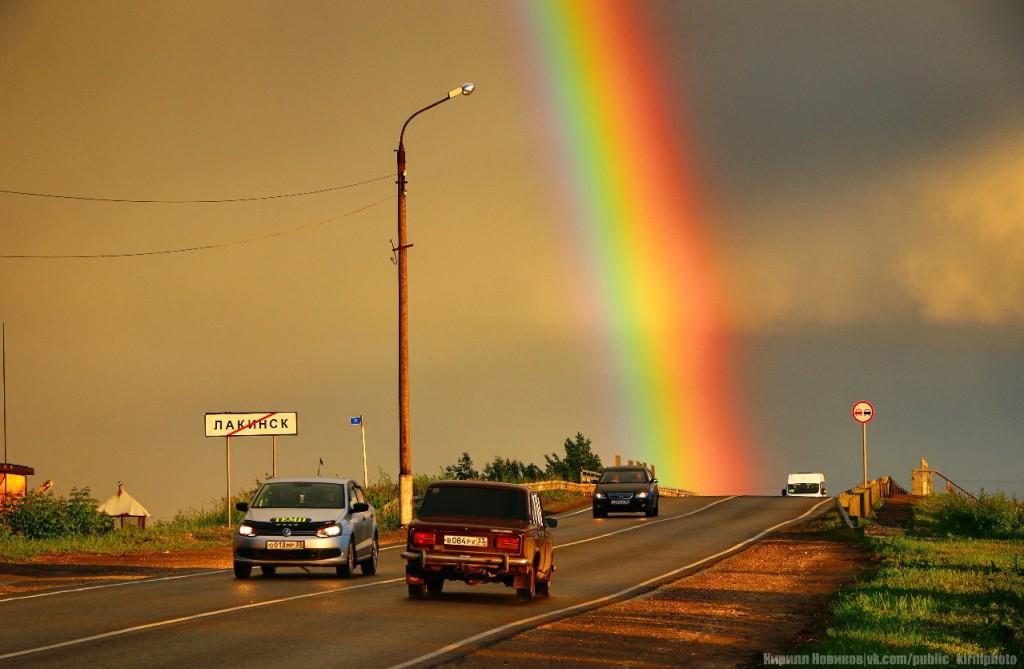 Сочная июньская радуга над Собинским районом 03