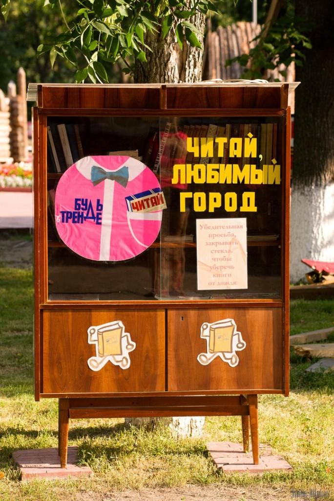 Шкаф с книгами для любителей почитать. На улице Мурома.