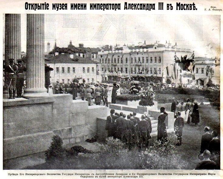 Юрий Степанович Нечаев-Мальцов (1834 - 1913) (ЧАСТЬ 2) 05