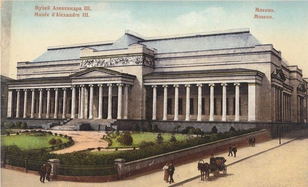 Юрий Степанович Нечаев-Мальцов (1834 - 1913) (ЧАСТЬ 2) 07