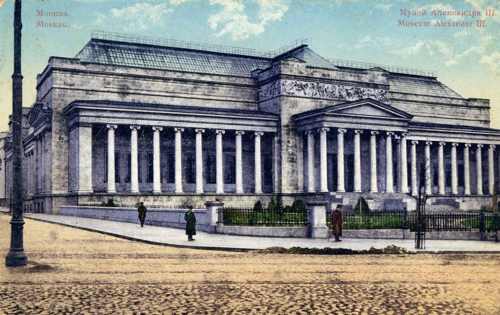 Юрий Степанович Нечаев-Мальцов (1834 - 1913) (ЧАСТЬ 2) 08