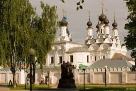 Всероссийские праздники: День Семьи, Любви и Верности